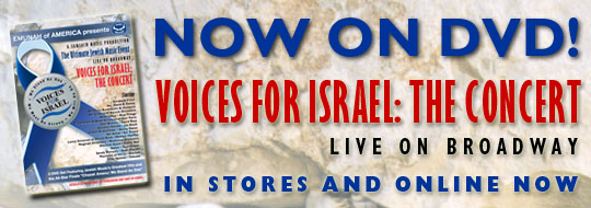 Now on DVD! Voices For Israel: The Concert - Live on Broadway