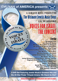 Voices For Israel: The Concert DVD cover