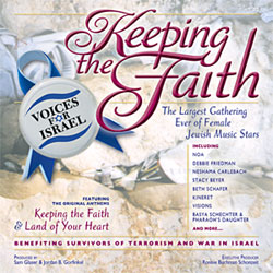 Keeping the Faith CD Cover